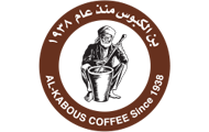 Alkbous Coffee